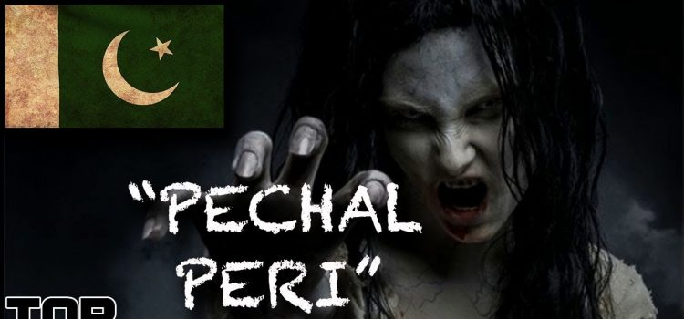 Top 10 Scary Pakistani Urban Legends 1